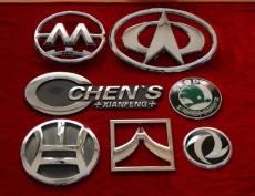 供应锌合金压铸汽车标牌