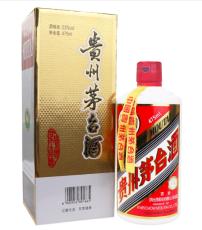 肇庆飞天茅台酒回收价格/肇庆53度茅台回收
