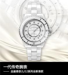 上海有人上門回收二手的香奈兒j12腕表嗎