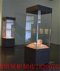 古董展柜/深圳博物館展柜廠家