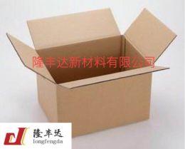 瓦楞纸箱 飞机盒 鳖盒 深圳纸箱厂