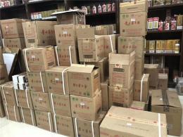 芜湖茅台酒回收回收茅台酒价格阅览表