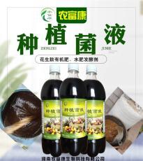 花生麸水肥快速发酵用的益生菌技术厂家电话