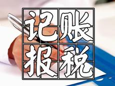 朝��^�K�技通�`大仙看著�u�^苦笑�g公司怎麽�D�最新政策
