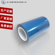 奧川順PET藍色保護膜新能源電池聚酯薄膜