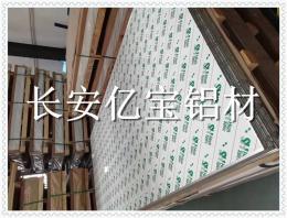 EN AW-5251-H111耐腐蝕鋁合金棒材