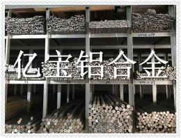 EN AW-5251-H12耐腐蝕鋁合金棒材