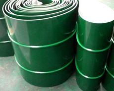 綠色PVC光面輸送帶 輕型耐磨輸送帶傳動帶