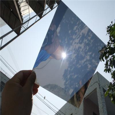 双面塑料镜 银色镜面PET 塑胶树脂软镜片