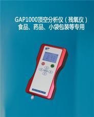 GAP1000膨化食品包装顶空分析仪