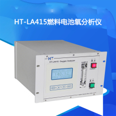 HT-LA415四川氧分析儀
