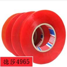 德莎4965 tesa4965双面胶家具装饰件粘PET