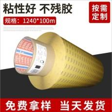 德莎tesa4983双面胶 超薄高粘耐高温PET基材
