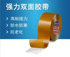 德莎tesa4970 强力PVC双面胶带塑料木质金属