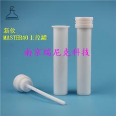 價格有優勢的上海新儀MASTER40微波消解罐