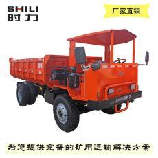 廠家 柴油自卸四輪車 時力牌煤礦用四不像