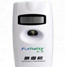 自動飄香機 感應自動噴香機 空氣清新機