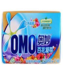 奧妙洗衣皂最新價格,奧妙洗衣皂廠家批發,奧妙洗衣皂報價