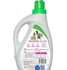 椰子綠天然皂液香皂液洗滌劑去污劑勞保用品 廠家批發