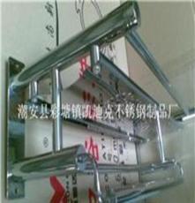 供應正迪ZD-YJJ834不銹鋼浴巾架