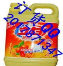 供應立白洗潔精立白洗潔精批發廠家價格代理報價