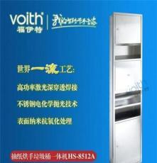 河南周口安陽304D1.0厚材質抽紙烘干機一體機HS-8512A