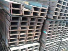 马钢欧标槽钢新到库存表和英标槽钢米重表