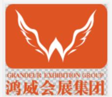 2020西部重庆青少年眼保健及康复展览会