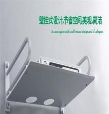 太空鋁機頂盒架實心數字電視托架子掛架支架路由架網絡壁架廠家