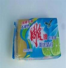 四川成都批發雕牌肥皂透明皂洗衣皂禮品肥皂價格經濟實惠