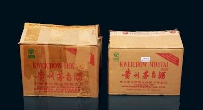 洛陽回收96年茅臺酒多少錢