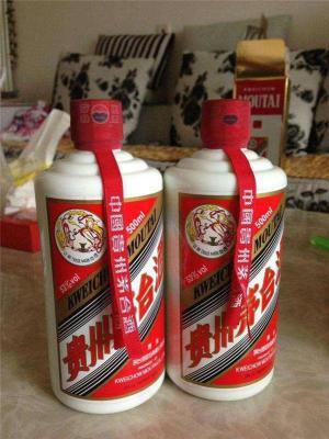 阳泉回收50年茅台酒瓶免费鉴定