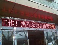 南京LED门头屏安装维修价格