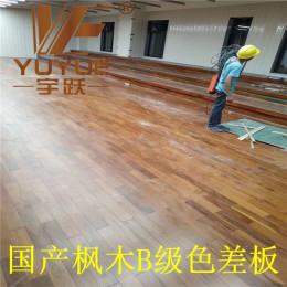 标准运动木地板厂家地板价格