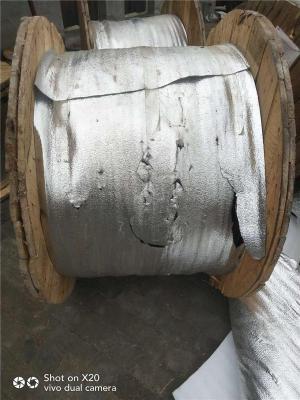 湖州3x300电缆回收-型号50铝线电缆回收