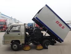 福田小卡小型扫路车