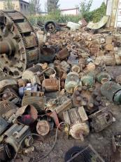 沈陽各種電機回收閑置機電回收