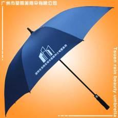 深圳雨傘廠生產龍崗土地整備局雨傘廣告