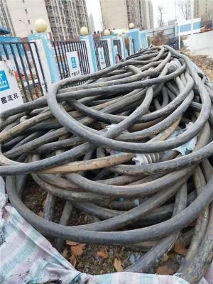 示例临淄区高压电缆回收高价回收