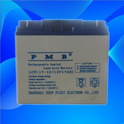 PMB蓄電池LCPA200-12直流屏配電柜