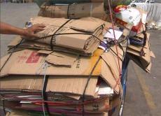 昆山紙板回收 昆山廢紙箱回收 昆山廢品回收