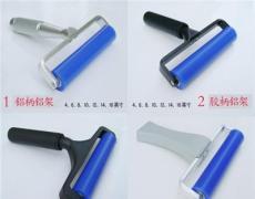 除尘滚轮/硅胶清洁轮/硅胶粘尘轮-深圳市最新供应