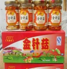食用菌金针菇供应商 厂家直销 全国供货 诚信经营