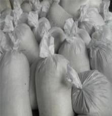 出售盐渍袋装金针菇 价格国内较低