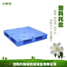 鞍山塑料托盘加工厂家HDPE新料-沈阳兴隆瑞