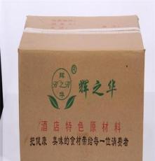 产地批发 榛蘑 东北野生榛蘑 干蘑菇批发 5斤/箱