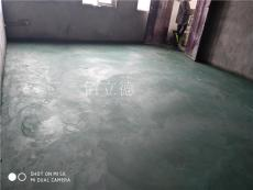 金刚砂耐磨地板双11特价施工
