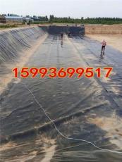 吉安景德鎮萍鄉魚塘防水塑料膜多少錢一米