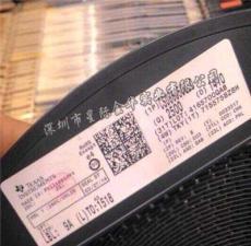 CSD86350Q5D和CC110LRTKR集成電路IC