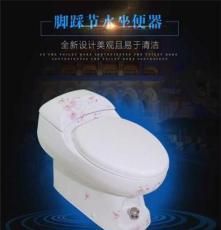供应一升洁俱 脚踩马桶无水箱直排管道不堵超节水 专利产品招商中